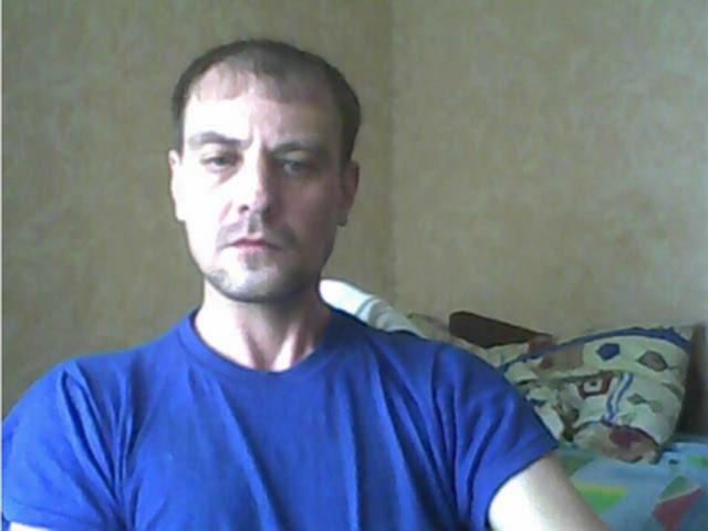 Знакомства г.первомайск ниж.обл знакомства lovebank обсуждение